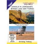 Damals in Jordanien Syrien und die Türkei