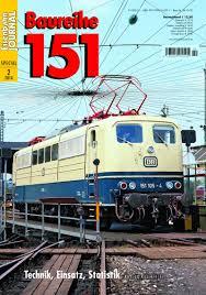 Die Baureihe 151