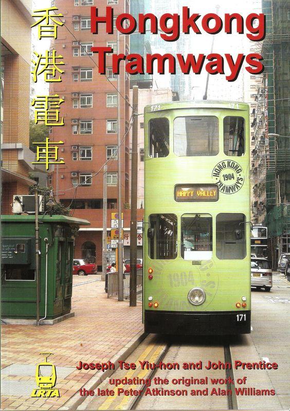 Hongkong Tramways