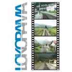 Pinzgau Lokalbahn