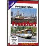 Verkehrsknoten München einst und jetzt