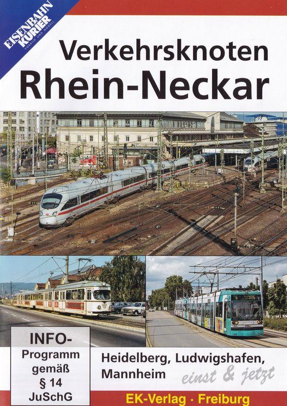 Verkehrsknoten Rhein-Neckar